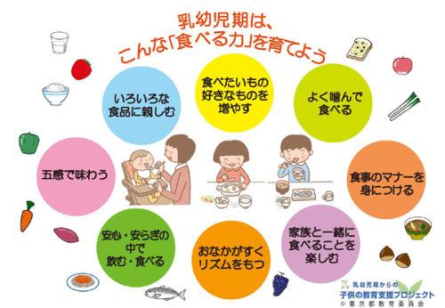 slide5_pdf_5